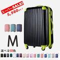 【10%OFFクーポン!】スーツケース Mサイズ キャリーバッグ キャリーケース【マネ出来ない品質で21...