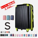 б┌е╣б╝е╤б╝SALE╕┬─ъб·20%OFF!б█е╣б╝е─е▒б╝е╣ Sе╡еде║ енеуеъб╝е╨е├е░б┌е▐е═╜╨═шд╩дд╔╩╝┴д╟21╦№┬ц╞═╟╦бкб█енеуеъб╝е▒б╝е╣ е╣б╝е─е▒б╝е╣ 2╞№ 3╞№ ╛о╖┐ ░ь╟п┤╓╩▌╛┌ TSAеэе├еп┼ы║▄ дкд╖дудь 1╟п┤╓╩▌╛┌ suitcase Travelhouse T8088ббе╚еще┘еые╧еже╣ ╠▄╢╠