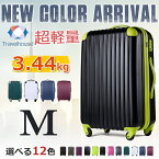 【期間限定1000円OFF】 スーツケース キャリーケース キャリーバッグ スーツケース M サイズ 超軽量 TSAロック搭載 軽量 4日 5日 6日 7日 中型 送料無料 1年間保証 Travelhouse T8088