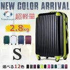 【期間限定1000円OFF】スーツケース キャリーケース キャリーバッグ スーツケース S サイズ 2日 3日 小型 一年間保証 TSAロック搭載 送料無料 1年間保証 Travelhouse T8088