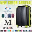 【Travelhouse】 スーツケース キャリーケース キャリーバッグ スーツケース M サイズ 超軽量 TSAロック搭載 軽量 4日 5日 6日 7日 中型...