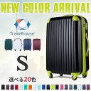 【Travelhouse】 スーツケース キャリーケース キャリーバッグ スーツケース S サイズ 2日 3日 小型 一年間保証 TSAロック搭載 送料無料1年間保証 T8088