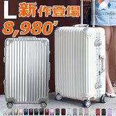 【Travelhouse2016年傑作】 スーツケース キャリーケース キャリーバッグ L サイズ 送料無料 TSAロック搭載 一年間保証 軽量 7日 8日 9日 10日 11日 12日 13日 14日 大型 フレーム T1602
