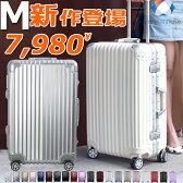 【Travelhouse2016年傑作】 スーツケース キャリーケース キャリーバッグ M サイズ 送料無料 TSAロック搭載 一年間保証 超軽量 4日 5日 6日 7日 中型 フレーム T1602