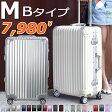 【Travelhouse2016年傑作】 スーツケース キャリーケース キャリーバッグ M サイズ 送料無料 TSAロック搭載 一年間保証 超軽量 4日 5日 6日 7日 中型 フレーム T1602&T1169