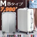 【Travelhouse2016年傑作】 スーツケース キャリーケース キャリーバッグ M サイズ 送料無料 TSAロック搭載 一年間保証 超軽量 4日 5日 ...