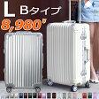 【Travelhouse2016年傑作】 スーツケース キャリーケース キャリーバッグ L サイズ 送料無料 TSAロック搭載 一年間保証 軽量 7日 8日 9日 10日 11日 12日 13日 14日 大型 フレーム T1602&T1169