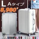 【Travelhouse2016年傑作】 スーツケース キャリーケース キャリーバッグ L サイズ 送料無料 TSAロック搭載 一年間保証 軽量 7日 8日 9...