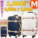 スーツケース M サイズ 一年間保証 送料無料 TSAロック搭載 4日 5日 6日 7日 中型 軽量 スーツケース キャリーケース キャリーバッグ かわいい 新作 4輪 TANOBI PVC03