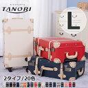 【TANOBI】 スーツケース L サイズ トランクケース 一年間保証 送料無料 TSAロック搭載 超軽量 7日 8日 9日 10日 11日 12日 13日 14日 大型 軽量スーツケース トランク キャリーケース キャリーバッグ かわいい 新作 4輪 PVC03