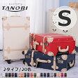 【TANOBI】 スーツケース S サイズ トランクケース トランクケース 一年間保証 送料無料 TSAロック搭載 超軽量 2日 3日 小型 軽量スーツケース トランク キャリーケース キャリーバッグ かわいい 新作 4輪 PVC03