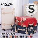 【TANOBI】 スーツケース S サイズ トランクケース トランクケース 一年間保証 送料無料 TSAロック搭載 超軽量 2日 3日 小型 軽量スーツケース ...