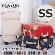 【TANOBI】 スーツケース 機内持ち込み 可 トランクケース SS サイズ 一年間保証 送料無料 TSAロック搭載 2日 3日 小型スーツケース トランク キャリーケース キャリーバッグ PVC03