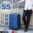 【全店ポイント10倍★8/24 2:00~8/28 23:59まで】 【NEWEST】 スーツケース キャリーケース キャリーバッグ 【送料無料★1年間保証】 スーツケース SS サイズ 2日 3日 小型 一年間保証 送料無料 TSAロック搭載 16A325-2
