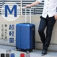 【NEWEST】 スーツケース キャリーケース キャリーバッグ M サイズ 超軽量 TSAロック搭載 軽量 4日 5日 6日 7日 中型 送料無料 1年間保証 16A325-2
