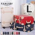 【TANOBI】 スーツケース L サイズ トランクケース 一年間保証 送料無料 TSAロック搭載 超軽量 7日 8日 9日 10日 11日 12日 13日 14日 大型 軽量スーツケース トランク キャリーケース キャリーバッグ かわいい 新作 4輪