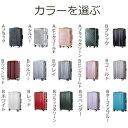 1000円OFF期間限定 【Travelhouse】 スーツケース ...
