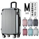 【9%OFFクーポン!】スーツケース キャリーバッグ キャリ...