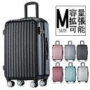 スーツケース キャリーバッグ  キャリーケース ストッパー付...