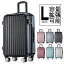 【全品10%OFFクーポン!】 スーツケース キャリーバッグ...