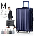 【8%OFFクーポン!!】 Mサイズ スーツケース キャリー...