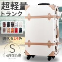 "#infoWrap,.feature,#info_size,.sizeChoose{background-image:url(""http://www.rakuten.ne.jp/gold/busyman/00_tools/itemInfoIMGS_sprites_2.gif"");background-repeat:no-repeat;background-attachment:scroll;}#infoWrap{width:376px;height:480px;background-position:-593px 0; border:none; position:relative;font-family:""MS Pゴシック"", ""MS PGothic"", sans-serif;}#info_title,#info_sizeChoose{text-align:center;font-size:14px;padding:19px 0 13px 0;margin:0;font-weight:bold;}#sizeInfoLine{width:361px;height:124px;background:#e6e6e6;margin:0 0 0 7px;position:relative;overflow:hidden;zoom:1;}#info_size{width:96px;height:96px;background-position:0 -458px;padding:0;margin:15px 20px;display:block;text-align:center;line-height:96px; font-size:68px;float:left;}#info_sizeDetail{width: 222px;height: 90px;background: #e6e6e6;float: left;font-size: 14px;padding:0;text-align: left;margin-top:25px;}#info_sizeDetail p{height: 20px;margin: 0;padding: 0;}.fontSt1 {font-weight: bold;color: #444;}.leftSmall {font-size: 9px;}#info_feature{width:335px;margin-top:5px;margin-left:20px;}#info_feature:after{content: ""."";display: block;clear:both;height:0;font-size: 0;line-height: 0;}.feature{margin:5px 0 0 5px;float:left;}.PU{width:68px;height:23px;background-position:0 0;}.other{width:52px;height:23px;background-position:0 -25px;}.TSA{width:92px;height:23px;background-position:0 -50px;}.plant{width:87px;height:23px;background-position:0 -75px;}.caster{width:101px;height:23px;background-position:0 -100px;}.multi{width:89px;height:23px;background-position:0 -125px;}.ABSPC{width:87px;height:23px;background-position:0 -150px;}#info_attention{display:inline-block;font-size:10px;padding:0 20px;line-height:16px;}#info_sizeChoose{color:#b20000;}.sizeChoose{width:63px;height:63px;margin:0 5px;display:block;line-height:200px;overflow:hidden;float:left;}.sizeChoose_ss{background-position:-120px 0;}.sizeChoose_s{background-position:-120px -63px;}.sizeChoose_m{background-position:-120px -126px;}.sizeChoose_l{background-position:-120px -189px;}商品情報 S外寸: (L) 57.5×(W) 35.5×(H) 22.0内寸: (L) 48.5×(W) 33.0×(H) 20.0重量: 3.9kg容量: 32L ※外/内寸:縦(L)×横(W)×奥行き(H)  ・ 外寸:キャスター等を含む。 表示サイズはキャスターと取っ手を入れた外寸です。 出荷の時期により若干の色やサイズに誤差が出る場合がございます。 この商品の別サイズ ssサイズへ sサイズへ mサイズへ lサイズへa img{border:none;}ul.colorChoose_bg{width:200px;height:470px;background:#fff;list-style:none;position:relative;border:none; margin:10px auto;float:right}ul.colorChoose_bg li{float:left;margin:0;border:1px solid #fff;position:static;width:60px;height:79px;}img.bigIMG{display:none;position:absolute;left:-520px;top:0;margin:0;float:left;}ul#bm_colorShow a{cursor:default;}ul#bm_colorShow a:hover img.bigIMG{display:block;}div.itemInfoWrap{width:760px;border:none;}"