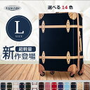 【9%OFFラッキークーポン!!】 スーツケース L サイズ...