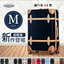 【9%OFFラッキークーポン!!】 スーツケース M サイズ...