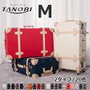 1000円OFF 20日23:59分まで 【TANOBI】 スーツケース M サイズ トランクケース 一年間保証 送料無料 TSAロック搭載 4日 5日 6日 7日 中型 超軽量 軽量スーツケース トランク キャリーケース キャリーバッグ かわいい 新作 4輪 PP02&P220