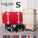 【TANOBI】 スーツケース S サイズ トランクケース トランクケース 一年間保証 送料無料 TSAロック搭載 超軽量 2日 3日 小型 軽量スーツケース トランク キャリーケース キャリーバッグ かわいい 新作 4輪 PP02&P220