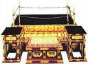 仏具 寺院用 (各宗派) 伝流型 護摩壇 5尺