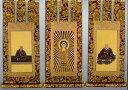 【掛軸 茶表装掛軸】 茶表 浄土真宗本願寺派(西) 200代 3幅セット 掛け軸