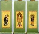 仏具【小型仏壇用 掛軸 掛け軸】 浄土宗 3枚セット 大 もえぎ