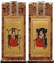 仏具 掛軸 融通念仏宗 茶表装 金具打 30代 両脇セット 仏具セット