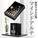 日本製の位牌・マインドアルテ 花と蝶