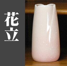 仏具 単品販売 やわらぎ 花立 花瓶 さくら色 華瓶 陶器 小型仏壇 ミニ仏壇 中型仏壇 現代仏壇 モダン仏壇 家具調仏壇