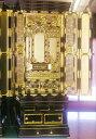 金仏壇:三河型高台「徳川1号」20号金箔仏壇仏具Aセット付_