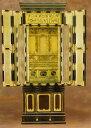 金仏壇:【名古屋型 三ツ割欄間段下】20号金箔仏壇仏具一式付_