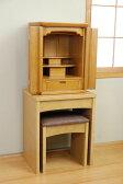 送料無料 モダン仏壇 イースター2型 20号 仏具セット付 小型 家具調 現代仏壇 マンション コンパクト 上置型 ミニ 上置き