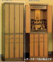 欄間のすかし彫刻が和風テイストを感じるモダン仏壇キンモクセイ(ダークオーク色)【モダン仏壇】・