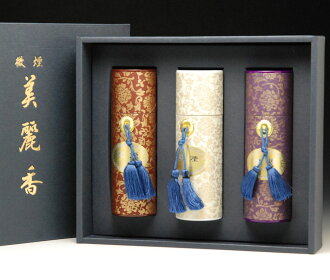 Incense gifts for beautiful incense three incense 5% off gift incense gift mourning your consolation [asr] _ incense _ offerings _ gifts _ less smoke _ natural _ price _ mourning sympathy _ Rakuten _ store _