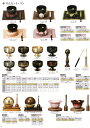 仏具カタログ モダン 仏具 112011-111-113