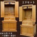 Set-0032-25lb-00