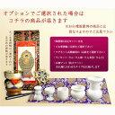 現代調モダン仏壇【ミニ仏壇:天然木総桐材 未来1...