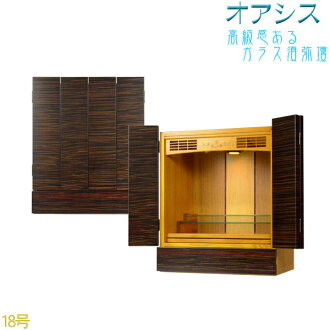 Perfect for the modern-style on top of タイプミニ altar, small altars interoceanic and living