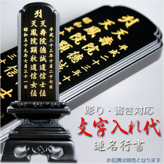 Mortuary character put price spouse ( books )