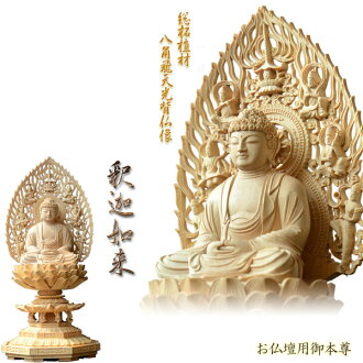 Total tsuge octagonal Fei Tian Halo and Buddha-2