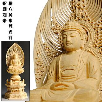 soto v rinzai zen buddhism Cage match tonite: soto vs rinzai  the two main forms of zen buddhism are soto and rinzai i trained in soto zen, while shozan trained in rinzai zen i've .