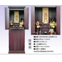 家具調/仏壇