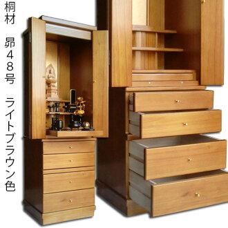 Furniture style altars Subaru